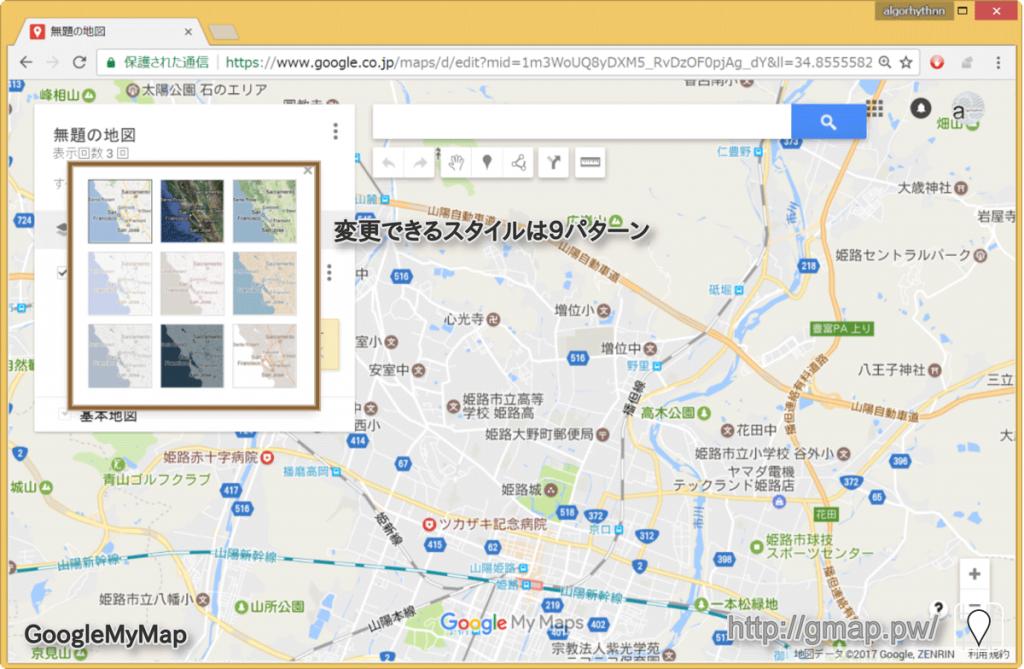 change_map_style_02