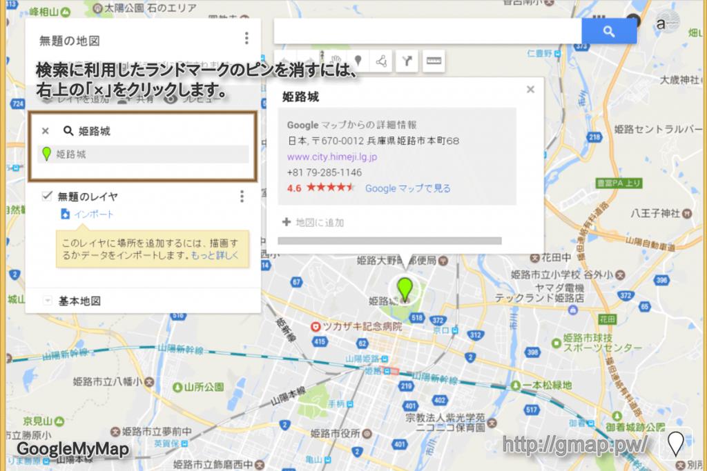 create_newmap_03