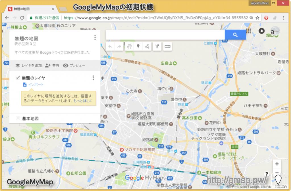 create_newmap_04