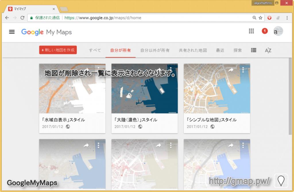 delete_map_04