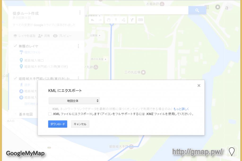export_kml_02