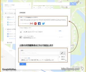 map_share_03