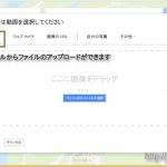 pin_addimg_02