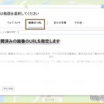 pin_addimg_04